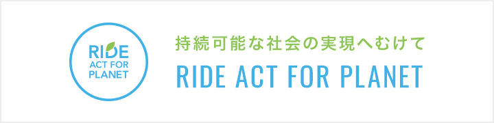 RIDE ACT FOR PLANET